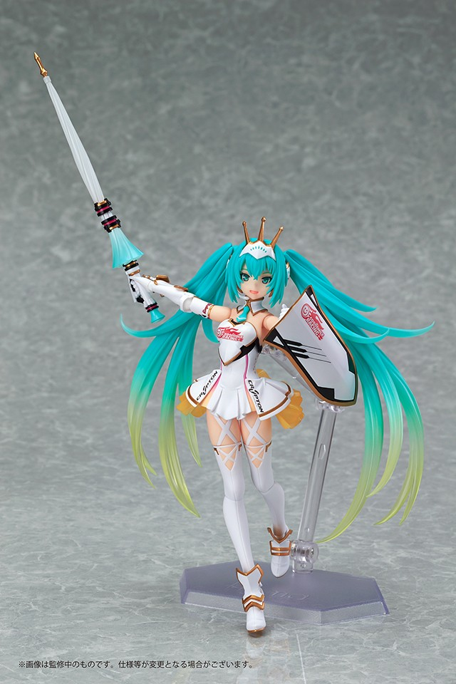2015 figma Course (8,000JPY Level Personal Sponsorship) - 2nd Round