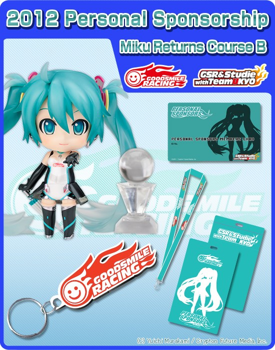 2012 Personal Sponsorship - Miku Returns Course B